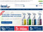 IZZI | Προϊόντα Καθαρισμού-Απορρυπαντικά-Χαρτικά-Αναλώσιμα σε τιμές χονδρική