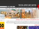 מוזיאון ינקו דאדא, עין הוד Janco Dada Museum, Ein Hod האתר הרשמי