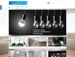 Oświetlenie, Lampy, Oświetlenie LED - Hurtownia Elektryczna Koszalin Janexmarket