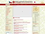 Česko-japonská společnost - Úvodní stránka