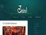 Джаз на корпоратив, джаз на заказ, джаз на праздник, заказ музыкантов, джаз на мероприятие, сак