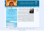 קונצרטים - מוסיקה - קונצרט - מוזיקה - תזמורת בארוק - אמנים הבארוק - ירושלים