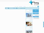 jerusalem-real-estate. co. il - לוח מודעות של ישראל