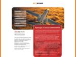 JETBOOKER – аренда самолета, заказ самолета, организация VIP чартеров