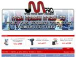 JM-Pro כלי עבודה ואספקה טכנית | יעקב מלכה | כלי עבודה בחדרה | כלי גינון | כלי עבודה און ליין