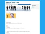 Εύρεση θέσεις εργασίας. Αγγελίες απασχόλησης και προσωπικού