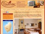 Τζώννης, Παραδοσιακή Κουζίνα, Εστιατόριο, Ταβέρνα, Νάξος
