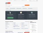 Поиск работы на Jobik2013 Вакансии и резюме, подбор персонала и собеседования в режиме online