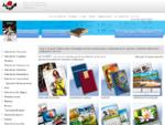 Jotan - producent kalendarzy oferuje kalendarze książkowe, trà³jdzielne oraz reklamowe, autorski