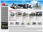 Продажа новых бортовых манипуляторов Екатеринбург. Купить кран-манипулятор, кран борт или грузовик