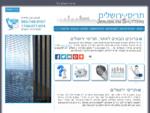 תריסי ירושלים | 1-700-077-074 | 050-746-9107 | תיקון והתקנת כל סוגי התריסים. שירות מקצועי ואמי
