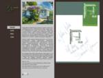 Ландшафтная архитектура. Публикации и награды.