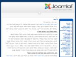 Joomla! - the dynamic portal engine and content management system