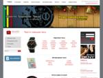 Просто хорошие часы - магазин стильных часов в Смоленске