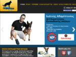 Εκπαίδευση Σκύλων στη Θεσσαλονίκη | Κ9doorways