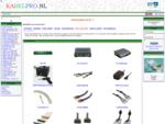 GHV41M Hirschmann Antenneversterker Laagste Prijs!!!! KabelPro. nl