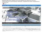 Кадастровые инженеры и геодезисты, услуги в области геодезии, кадастра, межевания и сопровождения