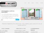 Κάγκελα Ασφαλείας Θεσσαλονίκη