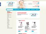KAJA ŚWIAT DZIECKA SPECJALISTYCZNY SKLEP DZIECIĘCY www. kajahurt. pl zapraszamy na zakupy