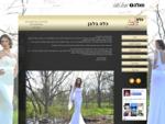 כלה בלבן, שמלות כלה, לאישה, חתונות – וואלה מזל טוב