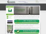 | ΚΑΛΔΑΝΗΣ | Ανελκυστήρες gt; Εγκαταστάεις - Επισκευές - Μελέτες - Συντηρήσεις