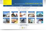 חברת ביטוח – קליר סוכנות לביטוח
