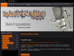 KALOVIDOURIS-SOUND | ΒΟΛΟΣ STUDIO - ΗΧΗΤΙΚΑ - DJ - ΦΩΤΙΣΜΟΣ