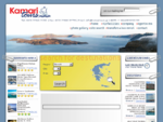 Santorini Hotels and Accommodation, VIP, Weddings, Excursions, Transfers - Kamari Tours, Santorini, ...