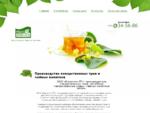 Производство лекарственных трав и чайных напитков – Лекарственные травы оптом от производителя- ..