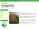 Φυτώρια Κάνουρα Κολινδρός Πιερίας Οπωροφόρα κεράσια, βερίκοκα, αχλάδια, ροδάκινα - Καλώς ...