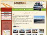 Καντίνες Παπαδόπουλος - αυτοκινουμενη καντινα με εξοπλισμο επαγγελματικά φορτηγά τροχόσπιτα mersedes