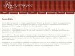 Καραγεώργος - Αρχική σελίδα
