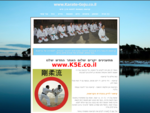 www. karate-goju. co. il קראטה גוג'ו ריו  קראטה  הגנה עצמית  אימון  לחימה