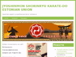 JYOSHINMON SHORINRYU KARATE-DO ESTONIAN UNION | Ð-анятия каратэ и кикбоксинг