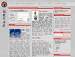 Pradinis Tradicinio karate do klubas Lūšis karate, karate do, kovos menai, karate klubas, karat