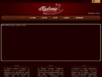 Αρχική σελίδα - Αίθουσες Δεξιώσεων Καρβούνης, Δεξιώσεις στα Ιωάννινα, Δεξίωση στα Γιάννενα
