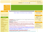 917;953;963;945;947;969;947;941;962; - karidis. gr-inkwell - refill kit color