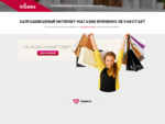 Интернет-магазин КартингЭксперт - продажа картов DINO, продажа запчастей для картинга, карты с дос