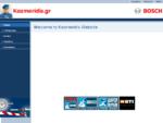 Kasmeridis | Αφοί Κασμερίδη Ο. Ε. - Bosch Service Ηλεκτρικών Εργαλείων