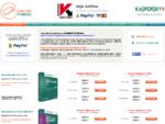 Kaspersky Antivirus - loja online