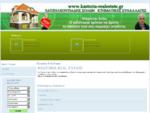 Kastoria Real Estate
