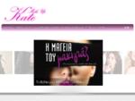 Kate Make Up | Κατερίνα Κύργιου | Νυφικό Μακιγιάζ, Επαγγελματικό και Καθημερινό Μακιγιάζ. Βιβλίο ¨Η ..