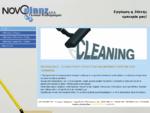 Συνεργείο Καθαρισμού Ιωάννινα | Novoglanz