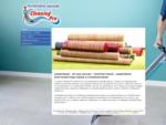 Καθαρισμός χαλιών Ρόδος | Cleaning Pro