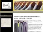 Καθαριστήριο Σαρωνίδα | QUALITY