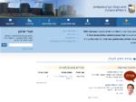ארגון קבלני הבניין והתשתיות בירושלים והסביבה הוקם בשנת 1932 ומייצג את כל קבלני הבניין והתשתיות הפועל