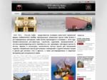 KEIM (Кайм) Германия – всемирно известная фирма, производящая минеральные краски, а также реставра