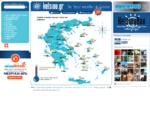 O καιρός στην Ελλάδα. Προγνώσεις, καιρικές συνθήκες και επικύνδυνα καιρικά φαινόμενα. | Kelsiou. gr