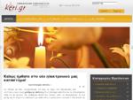 ΚΗΡΟΠΛΑΣΤΕΙΟ - Θ. Ι. ΧΡΗΣΤΟΥ - E-STORE