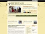 Κ. Ε. Θ. Ε. Κέντρο Εναλλακτικών Θεραπευτικών Εφαρμογών